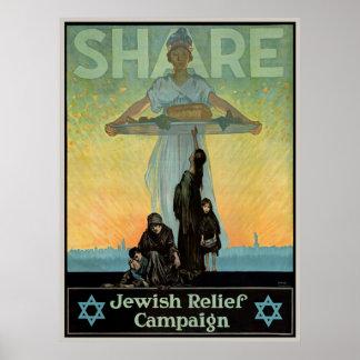 共有-ユダヤ人のレリーフ、浮き彫りのキャンペーンヴィンテージポスター プリント
