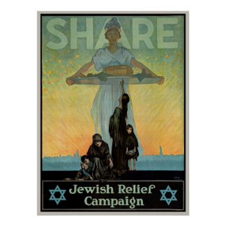 共有-ユダヤ人のレリーフ、浮き彫りのキャンペーンヴィンテージポスター ポスター