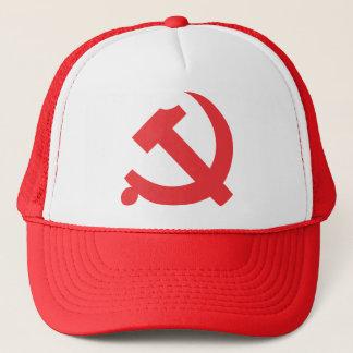 共産主義の帽子 キャップ