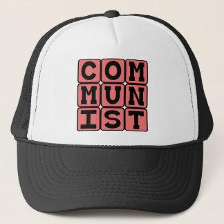 共産主義者、共産主義のPracticers キャップ