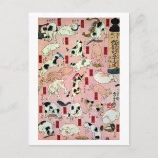 其のまま地口猫飼好五十三疋の(の上の)、国芳猫(1)、Kuniyoshi、Ukiyo-e はがき