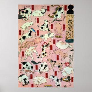 其のまま地口猫飼好五十三疋の(の上の)、国芳猫(1)、Kuniyoshi、Ukiyo-e ポスター