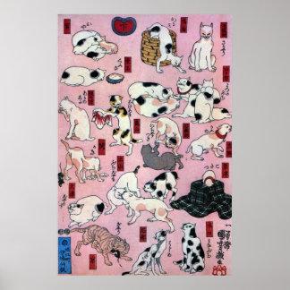 其のまま地口猫飼好五十三疋の(の下の)、国芳猫(3)、Kuniyoshi、Ukiyo-e ポスター