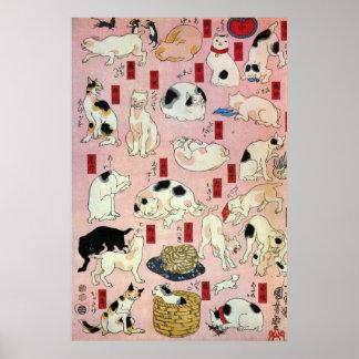 其のまま地口猫飼好五十三疋の(の中の)、国芳猫(2)、Kuniyoshi、Ukiyo-e プリント