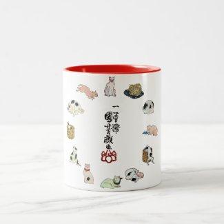 其のまま地口猫飼好五十三疋、国芳猫、Kuniyoshi、Ukiyo-e コーヒーマグカップ