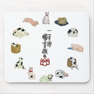 其のまま地口猫飼好五十三疋、国芳猫、Kuniyoshi、Ukiyo-e マウスパッド