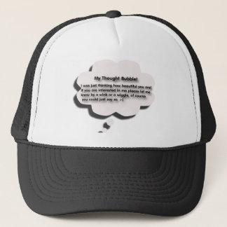 内気な人の帽子 キャップ