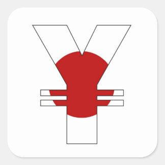 円の通貨記号のお金の印の日本旗 スクエアシール