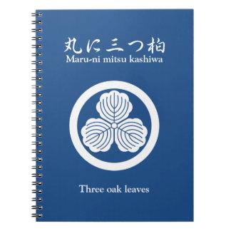 円の3つのカシの葉 ノートブック