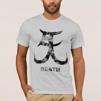 写実的な漢字の死 Tシャツ