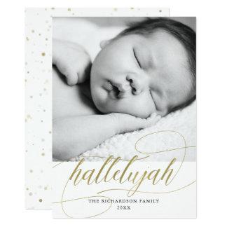 写真とのクリスマスのハレルヤ聖歌|ののどの金ゴールド カード