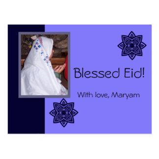 写真とのEidの挨拶- Eid AlAdhaかFitr ポストカード