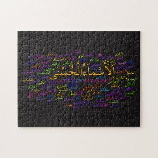 写真のパズル + ギフト用の箱: アラーのアラビア語の99の名前 ジグソーパズル
