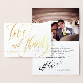 写真を結婚する渦巻形のな愛及び感謝 箔カード