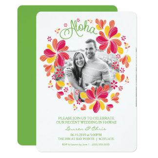 写真-ハワイアンを持つ熱帯ルアウ(ハワイ式宴会)のパーティの招待状 カード
