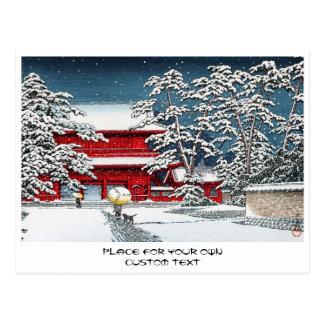冬の寺院の神社の京都のクールな日本の景色 ポストカード