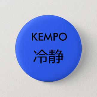 冷静、KEMPO 5.7CM 丸型バッジ