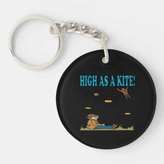凧として高い キーホルダー
