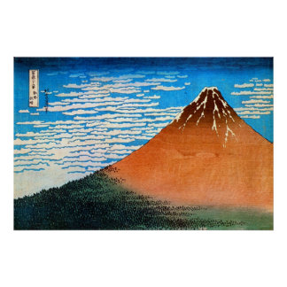 凱風快晴の(の赤富士の)、北斎赤い富士山、Hokusai、Ukiyo-e ポスター