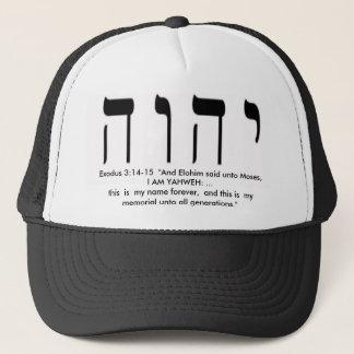 出国の3:14 - 15 Yahの一流の帽子 キャップ