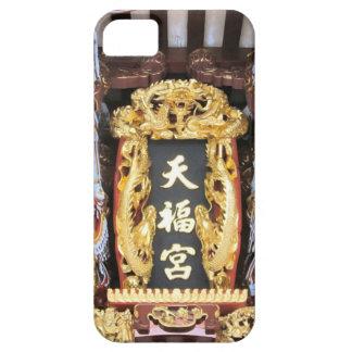 切り分けられた中国のな単語、シンガポール iPhone SE/5/5s ケース