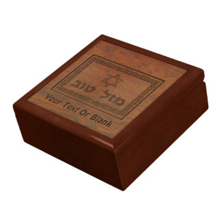 切り分けられた木製のMazel Tov ギフトボックス