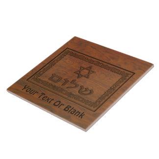 切り分けられた木製のShalom タイル