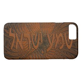 切り分けられた木製のShema Yisrael iPhone 8/7ケース