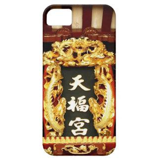 切り分ける中国のな寺院シンガポール iPhone SE/5/5s ケース
