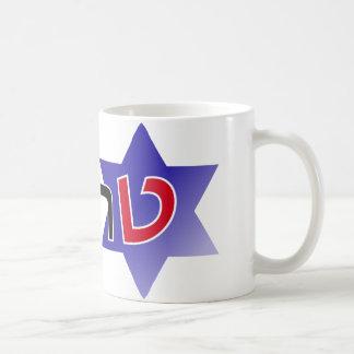 切札のマグのためのイスラエル共和国 コーヒーマグカップ