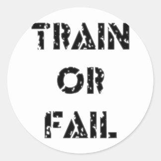 列車か失敗 ラウンドシール