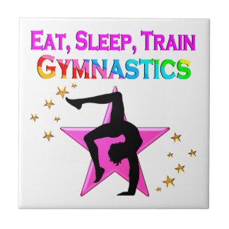 列車の体操食べて下さい、眠らせて下さい タイル