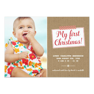 初めてのクリスマス|の休日の写真カード 12.7 X 17.8 インビテーションカード