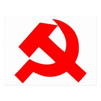 初期のなソ連国旗ソビエト連邦CCCP ポストカード