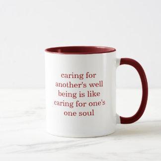 別の福利のために気になることは気になることのよう…です マグカップ