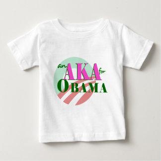別名オバマの軽いワイシャツのために ベビーTシャツ