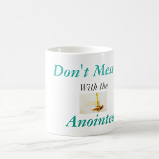 前向きなインスピレーション コーヒーマグカップ