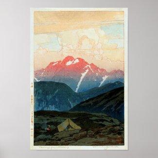 剣山の旭の山Tsurugi、ひろし吉田の木版画 ポスター