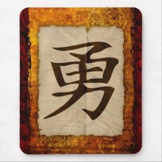 勇敢な漢字の禅 マウスパッド