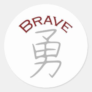 勇敢な漢字の記号 ラウンドシール