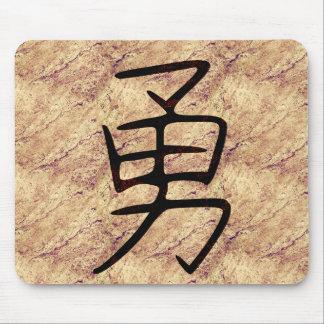 勇敢のための漢字の記号 マウスパッド