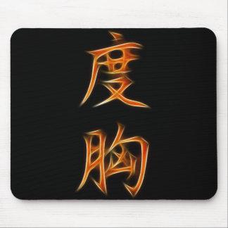 勇気の日本のな漢字の記号 マウスパッド