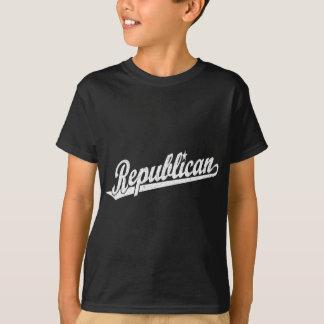 動揺してな共和党の原稿のロゴ Tシャツ