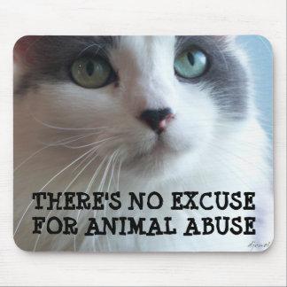 動物の乱用のための弁解無し マウスパッド