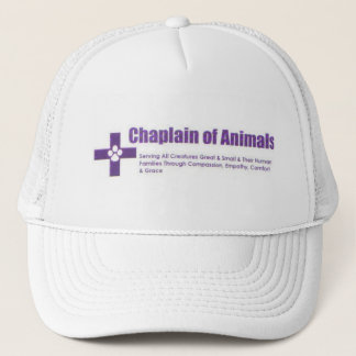 動物の球の帽子の牧師 キャップ