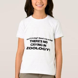 動物学の泣き叫び無し Tシャツ