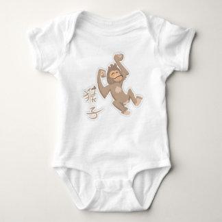 動物(猿)のカーニバルHouZi ベビーボディスーツ