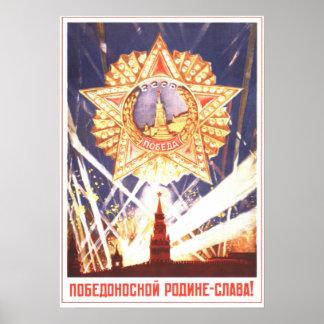 勝利の祖国を呼んで下さい ポスター