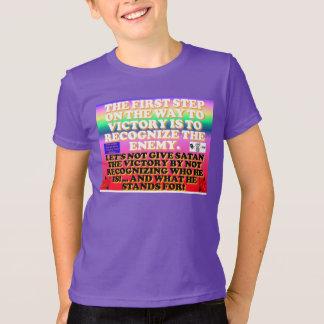 勝利への方法の第一歩 Tシャツ