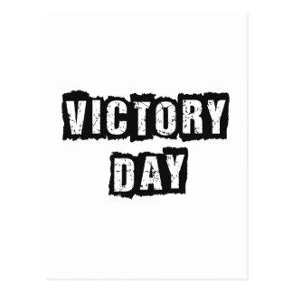 勝利日 ポストカード